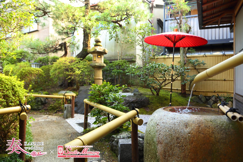 京都古民家奏ウェディングお庭
