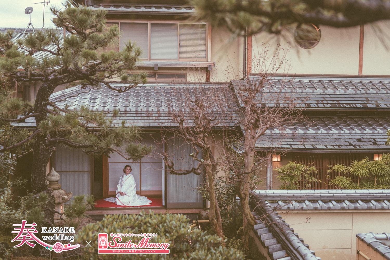 京都古民家ウェディング
