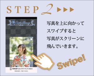 Step-3-2-sme