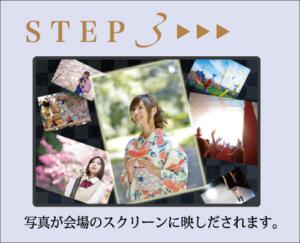 Step-3-3-sme
