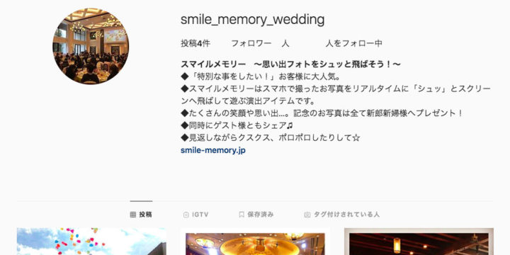 Smile Memory Instagram