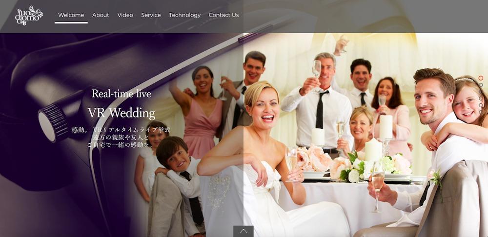 Duo DOMO VR Wedding